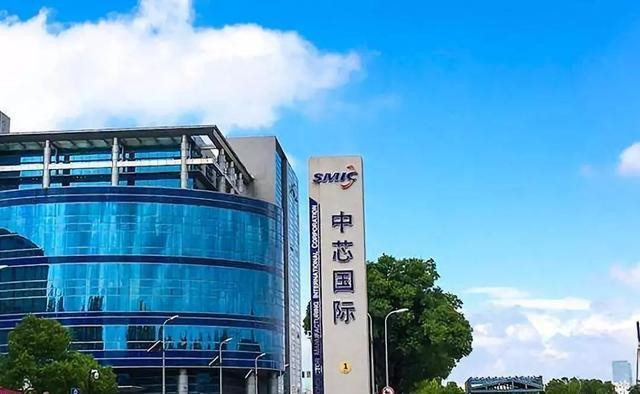 SMIC Shaoxing project completed commissioning: monthly production capacity exceeded 70,000 pieces